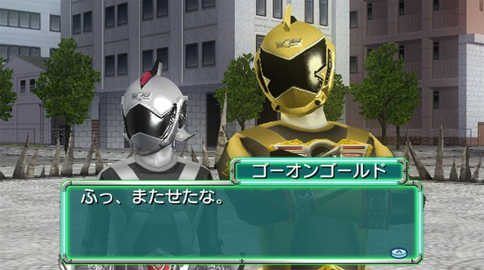Super Sentai Battle Ranger Cross go on wings