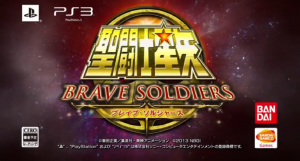 Saint Seiya Brave Soldiers logo