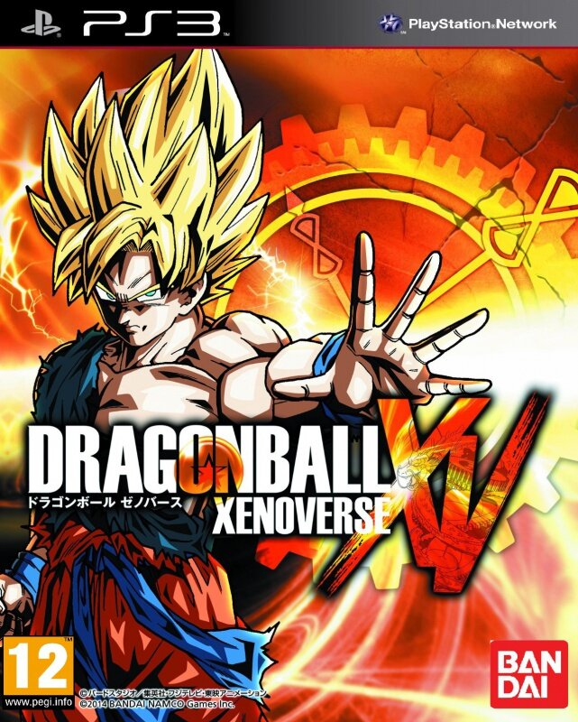 Dragon Ball Xenoverse cover affiche