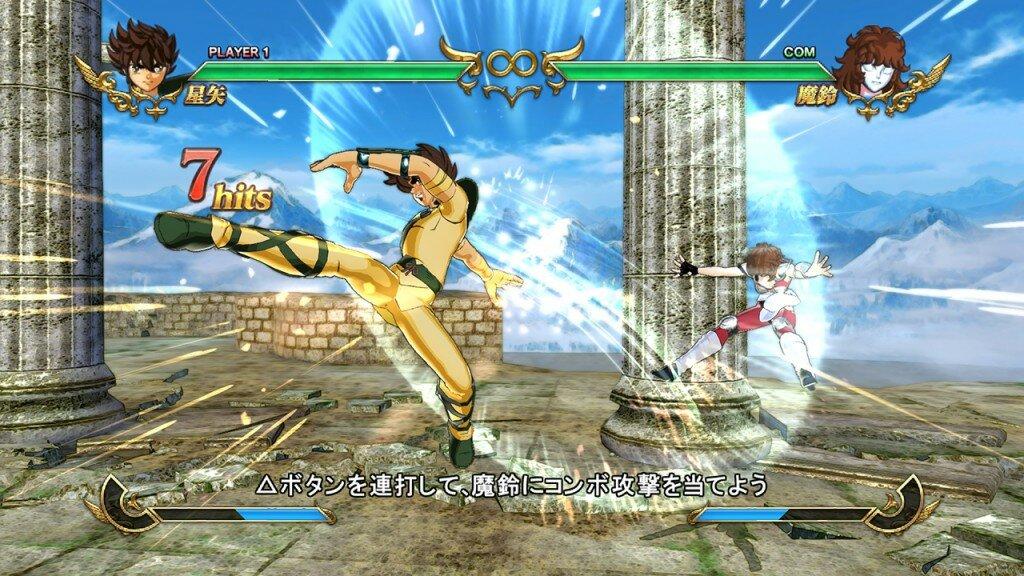 Saint Seiya Soldier's Soul gameplay 2